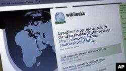وکی لیکس کے انکشافات کے بعد بھارتی حکومت سے استعفیٰ کا مطالبہ