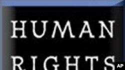 Kundi la kutetea haki za binadamu-Human Rights Watch