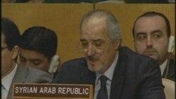 قطعنامه غير اجرايی سازمان ملل از سوريه خواست دست از خشونت ها بردارد