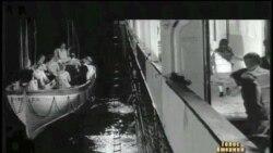 День Титаніка