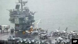 美國重返亞洲的軍事和戰略部署