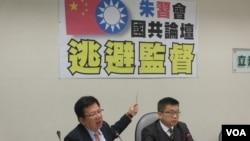 台湾在野党民进党召开记者会批评朱习会(美国之音张永泰拍摄)