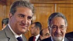 کمیسیون مشترک صلح افغانستان و پاکستان