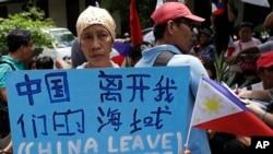 菲律賓民眾在馬尼拉中國總領館前抗議中方行徑(2019年6月12日)