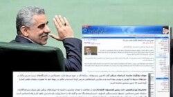 مجلس به آخرین وزیر کار احمدی نژاد رای اعتماد داد