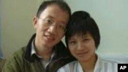 人權活動人士胡佳与妻子曾金燕及孩子(資料圖片)