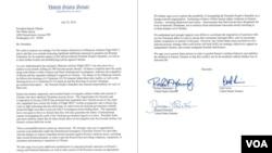 参议员们写给奥巴马总统的信(美国之音 杨晨拍摄)