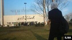 یکی از تجمعات زنان در اعتراض به ممانعت از حضور زنان در ورزشگاهها