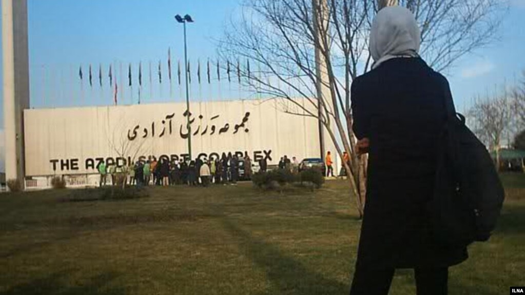 Iranian Women Stadium