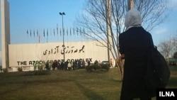 اعتراض به ممنوعیت ورود زنان به ورزشگاه برای تماشای مسابقات والیبال