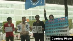 黄文勋(右一)等人在街头举牌(网络图片)