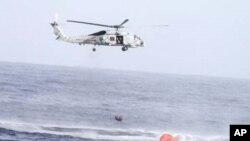 ایک امریکی ہیلی کاپٹر کو تلاش اور جان بچانے کی مہم پر روانہ کیا گیا