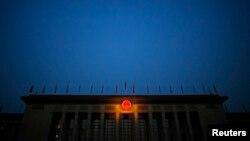 Đại Lễ đường Nhân dân Trung Quốc, nơi Đại hội Đại biểu Nhân dân Toàn quốc diễn ra.