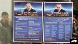 Kazakistan'da Nazarbayev Yeniden Seçildi
