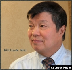 William Wei