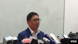 图片集:香港自由党周永勤揭受威胁弃选立法会内幕