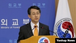 23일 한국 외교부 정례 브리핑에서 조태영 외교부 대변인.