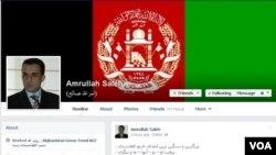 امرالله صالح نوشته است که این سنگیترن امضا در تاریخ افغانستان خواهد بود