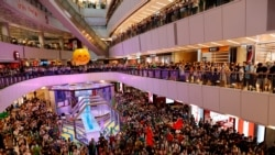 香港商場直播東京奧運市民對中國隊喝倒采 學者分析與身份認同感有關