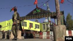 Kobul, Afg'oniston