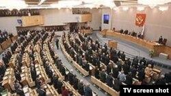 Rusian Duma