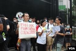 G-20峰会前夕,反《逃犯条例》修法的人士6月26日上午到美国驻港澳总领馆前请愿 (美国之音申华拍摄)