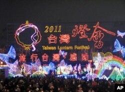 本届台湾元宵灯会由苗栗县主办