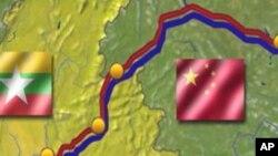 Đường ống dẫn dầu và khí đốt chạy từ bờ biển phía tây đến biên giới đông bắc của Miến Điện và tiến vào Trung Quốc