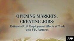美国商会的研究报告《开放市场,创造就业》