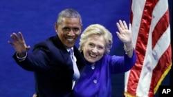 آقای اوباما گفت که به انتقال صلح آمیز قدرت به ترمپ متعهد است