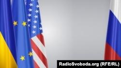 歐洲聯盟、烏克蘭、俄羅斯和美國旗幟