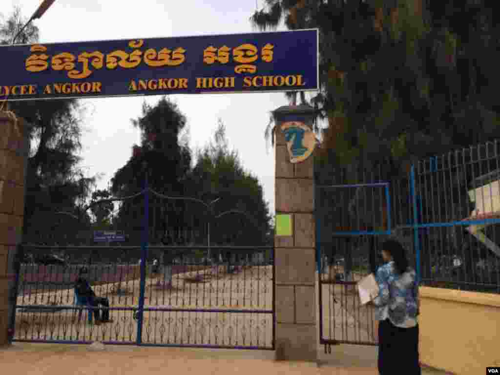 The entrance to Angkor High School in Siem Reap. (Phorn Bopha/VOA Khmer)