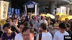 """""""全民拒絕假普選""""滾動式遊行集會6月14日在香港開啟。 (美國之音海彥拍攝)"""