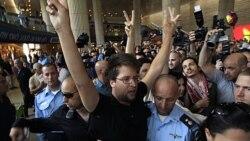 اسراییل فعالان طرفدار فلسطینیان را اخراج می کند