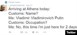 Запись на странице Darth Putin от 27 мая