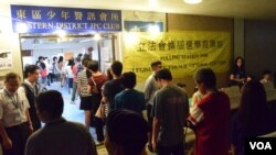 中國全國人大常委會大幅修改香港選舉制度,立法會地區直選議席由35席 大幅削減接近一半至20席 (美國之音/湯惠芸)