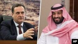 از راست، «محمد بن سلمان» ولیعهد عربستان و «یسرائیل کاتس» وزیر اطلاعات اسرائیل