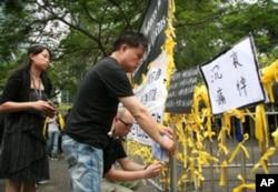 市民系黄丝带悼念同胞
