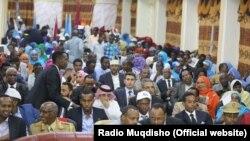 Somali Independence/Radio Muqdisho