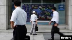 일본 도쿄 증권가 거리 풍경. (자료사진)