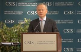 崔天凱在華盛頓智庫戰略與國際研究中心講話(美國之音林楓拍攝)