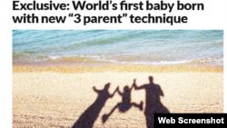 新科學家雜誌網站報導了這個特殊嬰兒出生的消息。 (網站截圖)