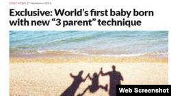 新科学家杂志网站报道了这个特殊婴儿出生的消息。(网站截图)