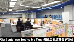 香港科學園為初創業者提供辦公室設備 (美國之音湯惠芸攝影)