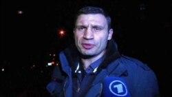 Мировое сообщество обеспокоено ситуацией в Украине