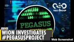 Pegasus proqramı