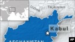 အာဖဂန္အစုိးရ တာ၀န္ရွိသူ ၂ ဦး သတ္ျဖတ္ခံရ