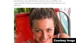 加拿大媒体广泛报道莎拉·麦基弗是第三名被中国拘禁的加拿大人
