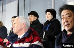 U.S. Vice President Mike Pence, North Korea's nominal head of state Kim Yong Nam, North Korean leader Kim Jong Un's younger sister Kim Yo Jong, and Japanese Prime Minister Shinzo Abe are seen at the Winter Olympics opening ceremony in Pyeongchang, South K