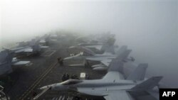 """Американский авианосец """"Джордж Вашингтон"""" в Желтом море"""